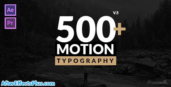 پروژه افتر افکت متن تایپوگرافی موشن - Motion Typography