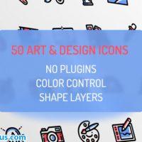 پروژه افتر افکت آیکون طراحی و هنری متحرک – Design and Art Icons