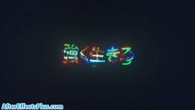 پروژه افتر افکت نمایش لوگو با افکت انرژی - Energy Logo Reveal