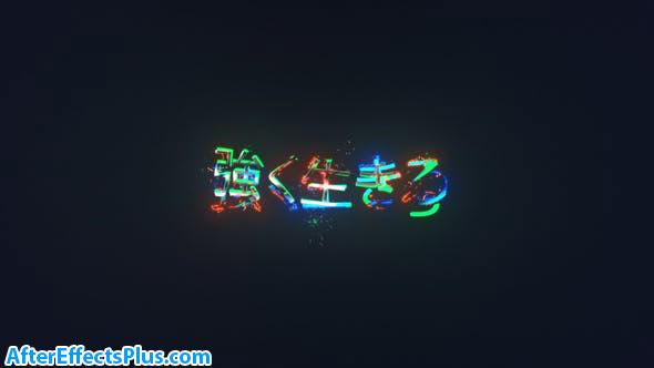 پروژه افتر افکت نمایش لوگو با افکت انرژی